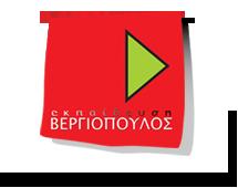 Εκπαίδευση Βεργιόπουλος